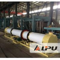 Wholesale Organic Fertilizer Drying Production Line for poultry manure, straw agricultural wastes, biogas residue,kitchen garbage from china suppliers