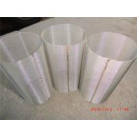 Wholesale Welded Perforated Stainless Steel Tube Strips Discs Pipe Filters from china suppliers