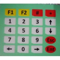 Wholesale PC / PET Membrane Switch Keypad With 3M Adhesive , High Sensivity from china suppliers