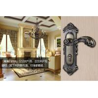 Wholesale Elizabeth Elegance Furniture Door Handle With Lock from china suppliers