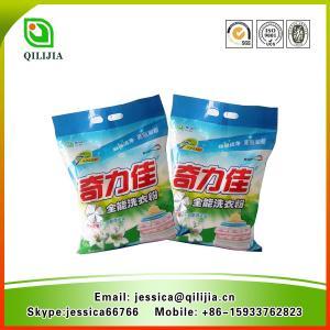 Wholesale 2016 Best Brighten Detergent Powder from china suppliers