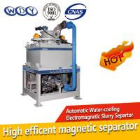 Wholesale Water-Cooling Automatic Electromagnetic Separator Equipment For Slurry from china suppliers