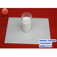 Wholesale Professional Chlorination Process Raw Material Titanium Dioxide R920 from china suppliers