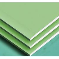 Wholesale Paper gypsum board from china suppliers