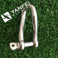 Wholesale Stainless Steel304/316 Twisted Shackle from china suppliers
