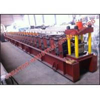 Wholesale Shelf Storage Steel Coil Rack Roll Forming Machine Thickness 1.5-2.5mm from china suppliers
