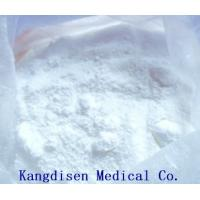 Wholesale Estrogen Steroid Hormone 7-Ketodehydroepiandrosterone 7-keto-DHEA 7-oxoprasterone from china suppliers