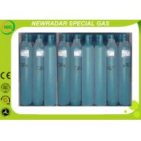 Quality CF4 Tetrafluoromethane Electronic Gases For Low Temperature Refrigerant for sale