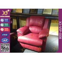 Wholesale Metal Base Structure Home Theater Sofa Electric Leather Recliner Chairs from china suppliers
