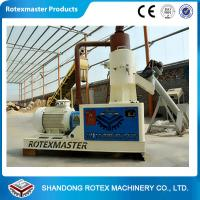 Wholesale Energy Saving Flat Die Wood Pellet Machine Biomass Waste Wood Pellet Mills from china suppliers