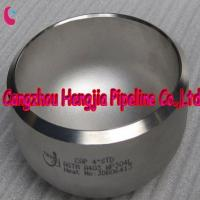 Wholesale A403 WP304L 4'' CAP from china suppliers