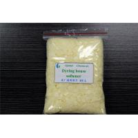 Wholesale Textile Pretreatmnet Cationic Softener Flakes Special For Dyeing House from china suppliers