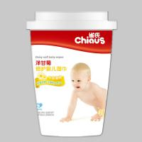 Buy cheap Baby Care Tub Wipes from wholesalers