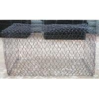 Wholesale Welded Galvanized Gabion Basket from china suppliers