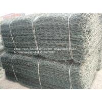 Wholesale 2*1*1 retaining wall gabion box factory supply low price from china suppliers