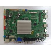 Wholesale Quad Core Cortex A9 Mini Computer Board Android Interactive Motherboard for TV Monitor from china suppliers