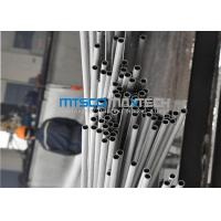 Wholesale 1 / 4 Inch ASTM Duplex Tube A790 S32750 / S32304 / S32205 / S32101 / S32760 from china suppliers