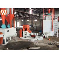 Wholesale 150KG/H Floating Fish Feed Machine High Performance 0.9 - 15mm Pellet Diameter from china suppliers