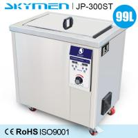 China Industrial Plastic Mould Ultrasonic Cleaning Machine 40khz With Free Basket  , 100 Liter on sale