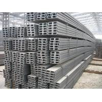 Wholesale Hot Rolled Steel Angle Bar With Oiled Coated For Building Bridge from china suppliers