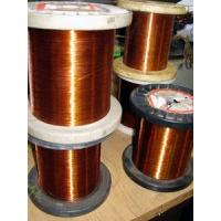 Wholesale Custom Polyamide-imide 1mm Enameled Copper Wire for Transformers and Ballasts from china suppliers