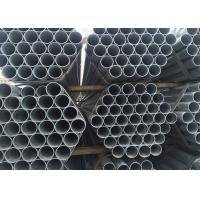 Quality 1/2 ~ 48 inch ASTM Seamless Thick Wall Steel Tube for Construction for sale