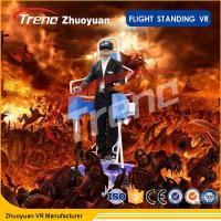 Wholesale 3 DOF Electric Stand Up Flight VR Simulator With 5.5 Inch HD 2K Screen from china suppliers