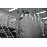 Quality Stainless Steel Stirrer Tanks for Drink Production Line / Tea Making for sale