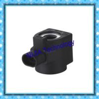 Wholesale Inner Hole φ14.2 × High 33.5mm Automotive Solenoid Dc 12v Solenoid Coil 14w from china suppliers