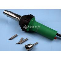 Wholesale 1600W Heat Gun Hot Air Gun PVC Plastic Welder Industrial Floor Welding Equipment from china suppliers