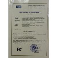 Sheng Qi Long Electric Appliance Co., LTD Certifications