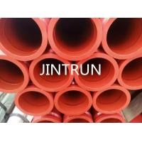 Quality DN125 3000mm Twin Layer Boom Pipe / Concrete Pump Twin Layer Pipe For Industrial for sale