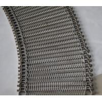 Wholesale Smooth Spiral Grid Wire Mesh Curved Convey Belt U shape side links from china suppliers