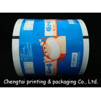 Wholesale Eco - Friendly Three Layer Metallize Plastic Packaging Film Roll With Vivid Image from china suppliers