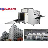 Wholesale High resolution dual energy  X Ray Baggage Scanner with dual console from china suppliers