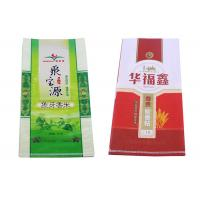 Wholesale Double Stitched Woven Rice Packaging Bags OPP Laminated 9 Colors from china suppliers