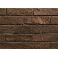 Wholesale Wall Facing Bricks Exterior Wall Tiles Heat Resistant 4mm Thickness from china suppliers