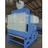 Wholesale High Speed Vibratory Parts Feeder 1.5m For Surgical Cloth 2.25-3.3kw from china suppliers