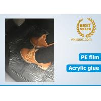 Buy cheap Car carpet clear protective film 21 inch 300 foot 4 mil thick plastic from wholesalers