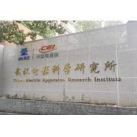 Wuhan Electric Apparatus Research Institute