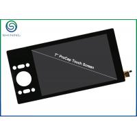 Wholesale IC S7020 7'' Smart Home Touch Screen With Customized Cover Glass from china suppliers