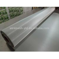 Wholesale 304/316 stainless steel wire mesh from china suppliers