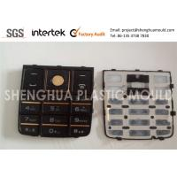 Wholesale China Cellphone Keyboard Buttons Supplier and Manufacturer from china suppliers
