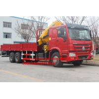 Wholesale Excellent Knuckle Vehicle Mounted Cranes Boom 5 Ton Crane Series Sq5sk3q from china suppliers