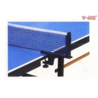 Wholesale Black Folding Ping Pong Net Post , Easy Install Table Tennis Net Set For Entertainment from china suppliers