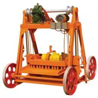 Wholesale Mobile Block Making 4-45 Latest Technology Brick Machines Moving Concrete Machine from china suppliers
