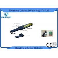 Wholesale Hand Wand Metal Detector with 9V battery for Security Checking to Airport Metro Prison from china suppliers