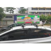 Quality Yellow Taxi Topper Full Color auto led sign Video CE / ROHS / FCC / ETL / TUV for sale