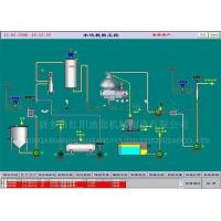 Wholesale Palm Oil Fractionation Equipment from china suppliers