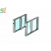 China Automatic Supermarket Swing Gate Barrier Security Access Control Turnstiles on sale